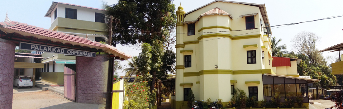 PALAKKAD ORPHANAGE :: Pezhumkara, Meparamba, Palakkad -678 006